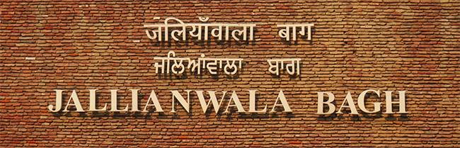 Jallianwala Bagh Hatyakand in Hindi