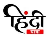 Hindi Yatra