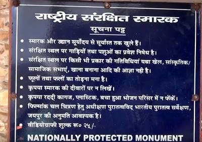 Bhangarh Fort Notice board