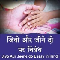 Jiyo Aur Jeene do Nibandh