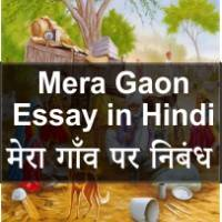 MY Village Essay in Hindi