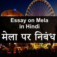 Mela par nibandh (Essay)