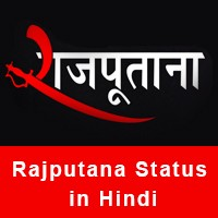 royal rajput status in hindi