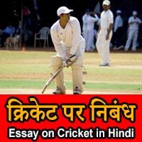 cricket par nibandh