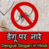 dengue par naare