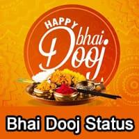 bhiya dooj status