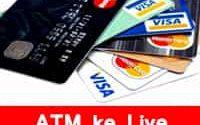 एटीएम कार्ड के लिए एप्लीकेशन