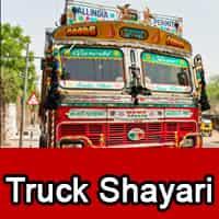 truck shayari