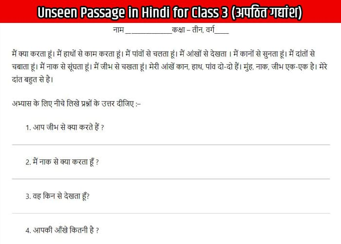 Unseen Passage in Hindi for Class 3